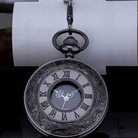 Orologio da Tasca Vintage Romano 06